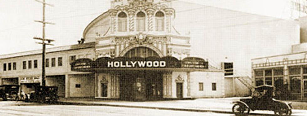 oldtheater